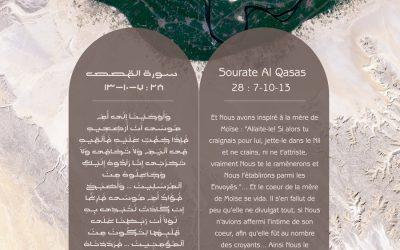 Exposition itinérante «Les Femmes du Coran»